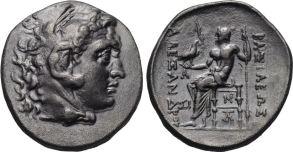 Alexander III the Great Tetradrachm