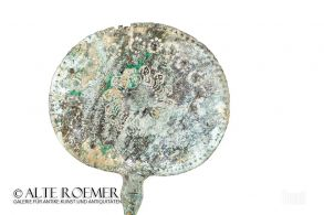 Disc-headed pin from Luristan