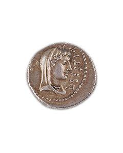 Vorzüglicher Denar des Marcus Iunius Brutus